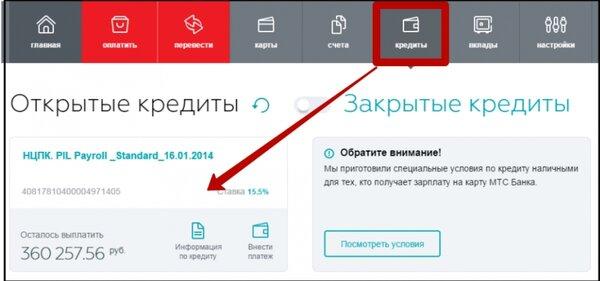 деньги в долг наличными срочно без проверки bez-otkaza-srazu.ru
