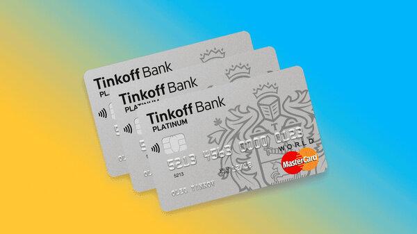 Почта банк карта рассрочки оформить онлайн заявку