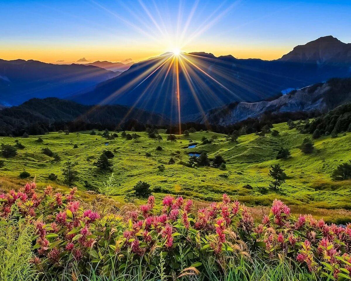красивые картинки солнца в горах бумагу впитываются рисунок