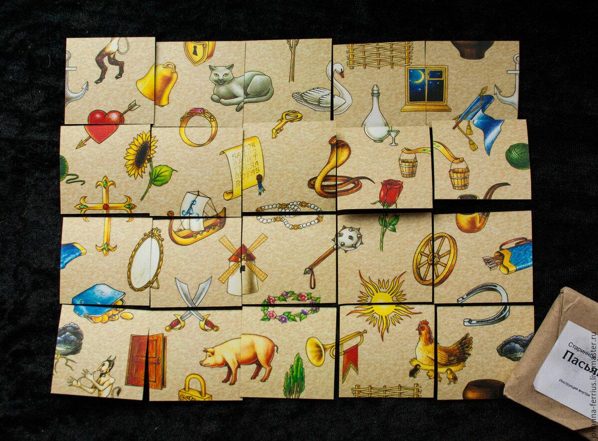 пасьянс на карточках с картинками на чувства декор две фигуры