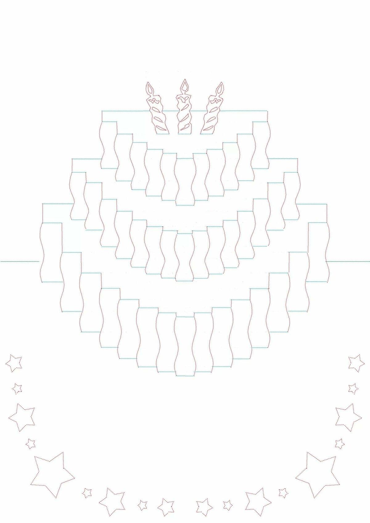Марта картинки, открытки киригами на день рождения схемы