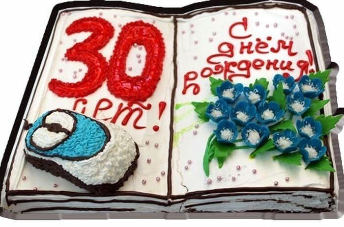 Поздравление с днем рождения мужчине на 30 лет картинки, открытки дню