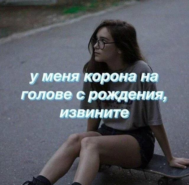 Надписью, картинки с надписями про подростковую любовь