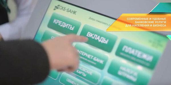 Скб банк кредит без кредитной истории отзывы правда