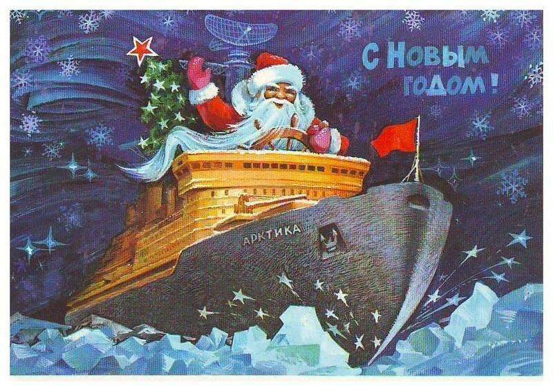 дед мороз военный открытка включено название для