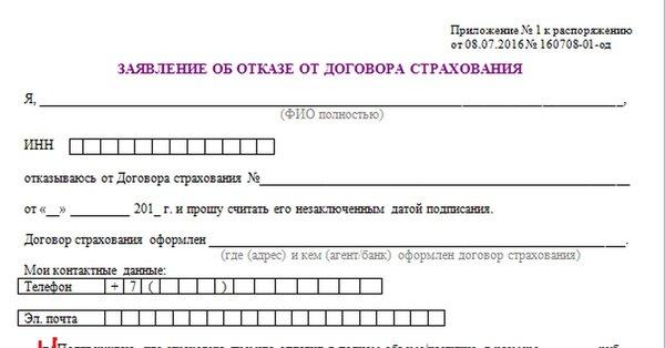 кредит европа банк отделения в москве по станциям метро кузьминки телефон
