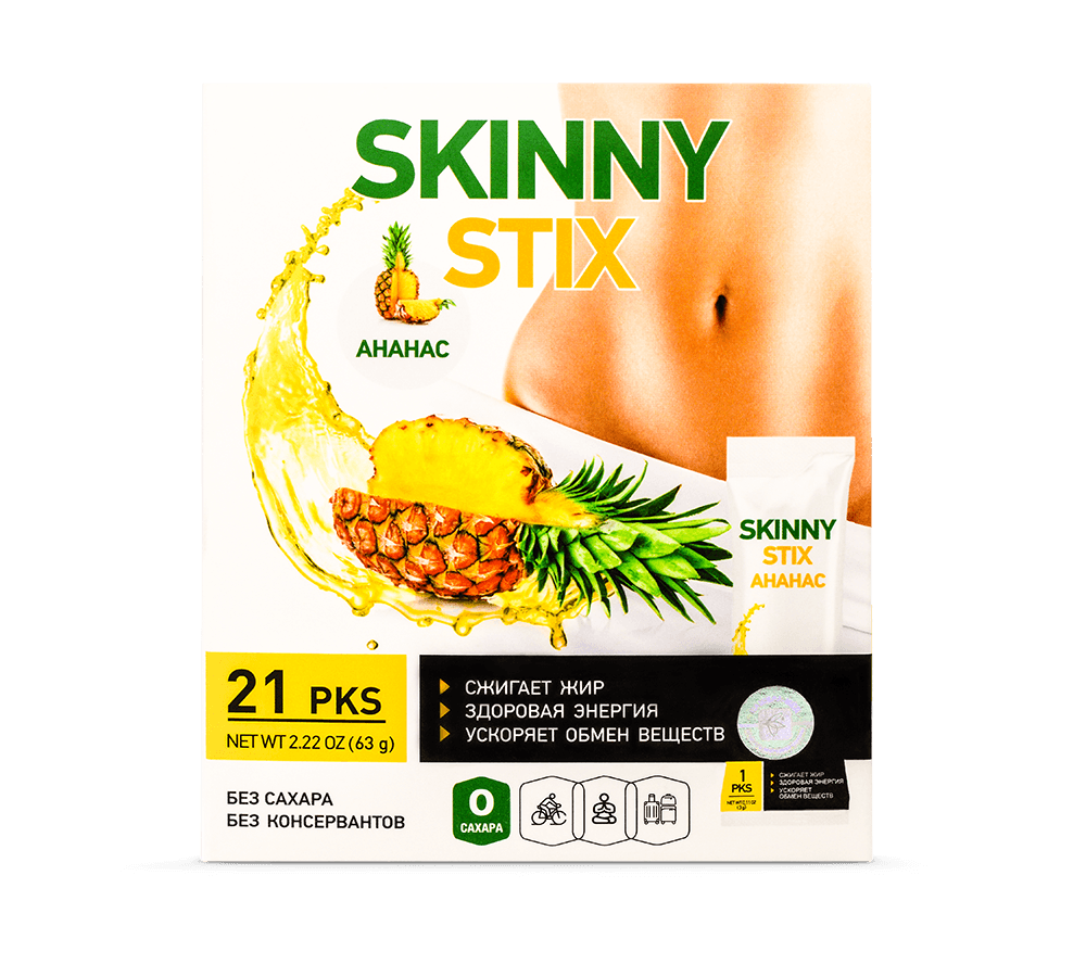 Skinny Stix для похудения в Ярославле