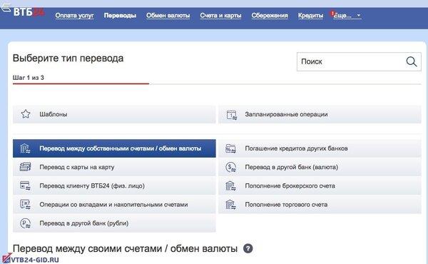 личный кабинет кредито 24 ру