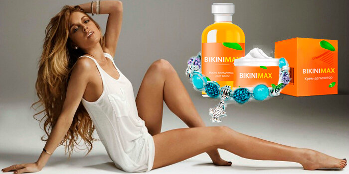 Bikini MAX комплекс для депиляции во Владикавказе