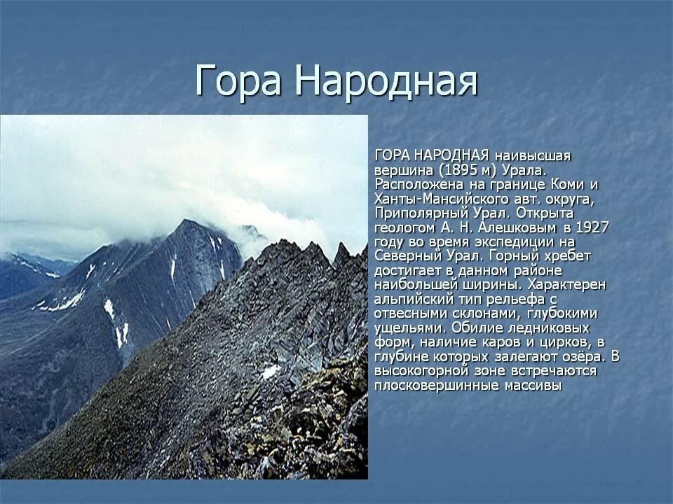 рассказ с картинками о горах тренировать чувство