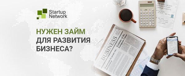 Срочно деньги в долг реальная помощь белоруссия