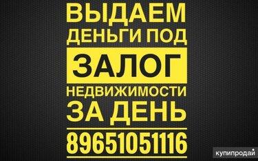 русский стандарт кредит красноярск