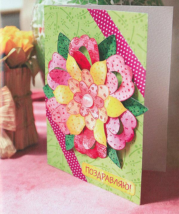 Подари открытку маме