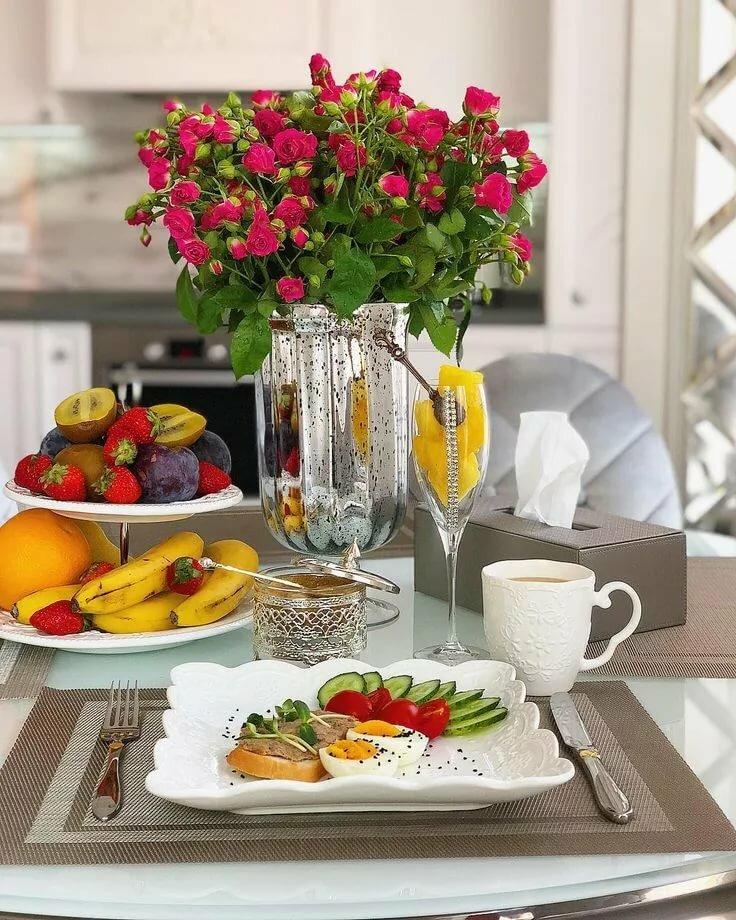 открытка завтрак тебе выбираем