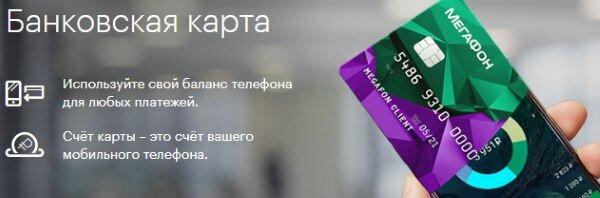 кредиты в банке санкт-петербург в калининграде