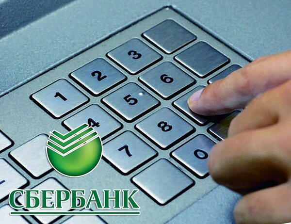 кредит с плохой кредитной историей без отказа решение сразу на карту пермь белоруссия получила кредит от китая
