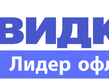 Хоум кредит г ставрополь