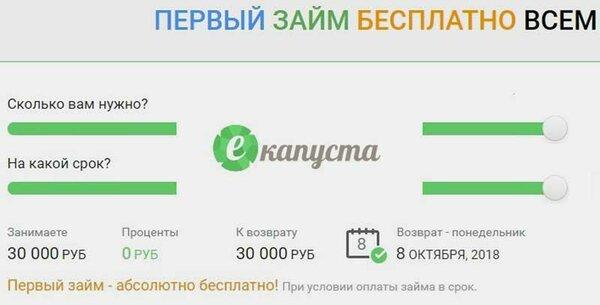 webbankir вход в личный кабинет займ вход в личный кабинет войти кредит наличными рнкб симферополь