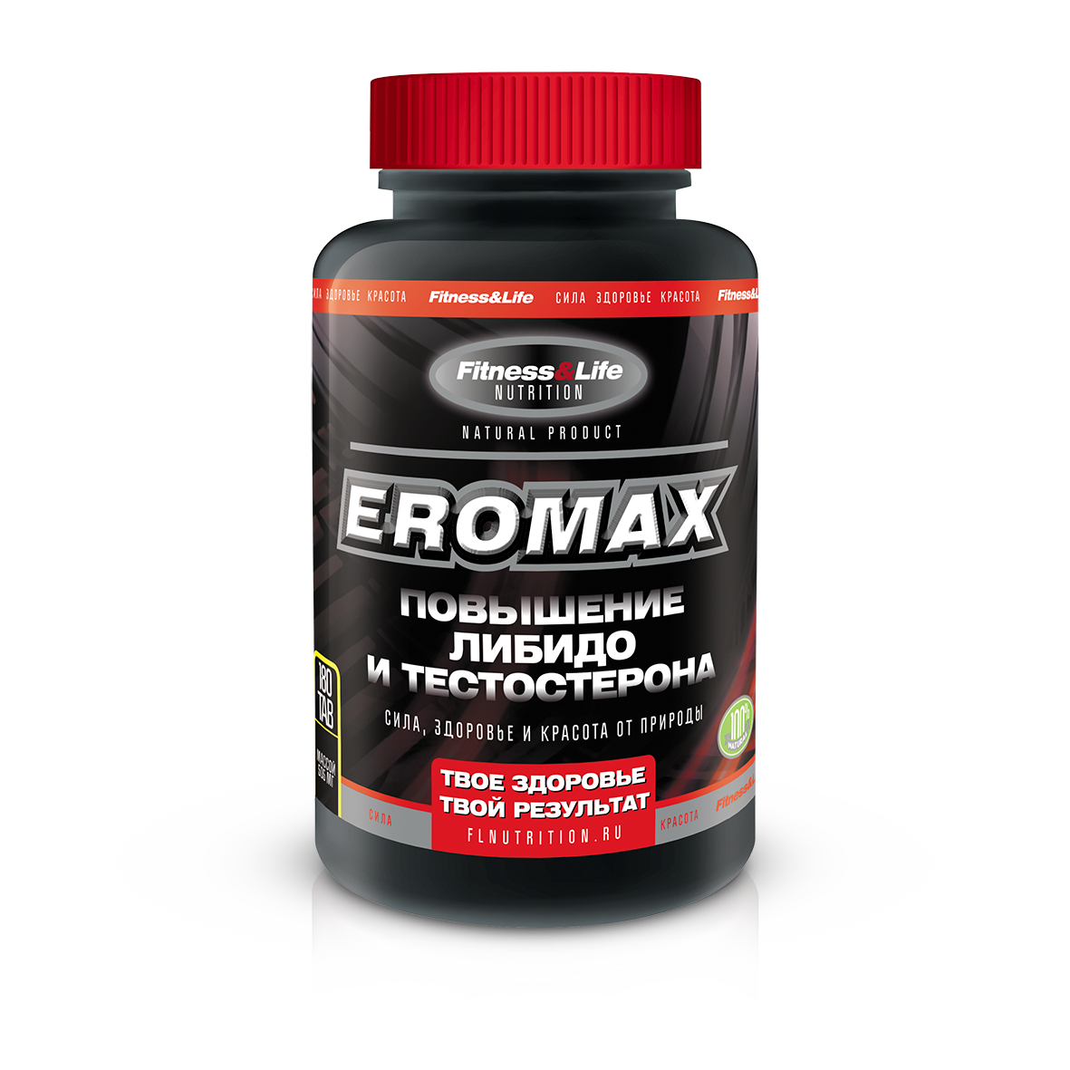 Testosterone для увеличения тестостерона в Нягане