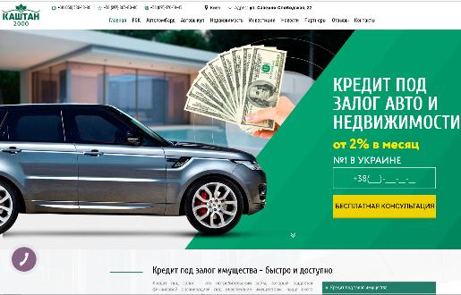 Займ под залог авто в ангарске автосалоны мицубиси паджеро спорт в москве
