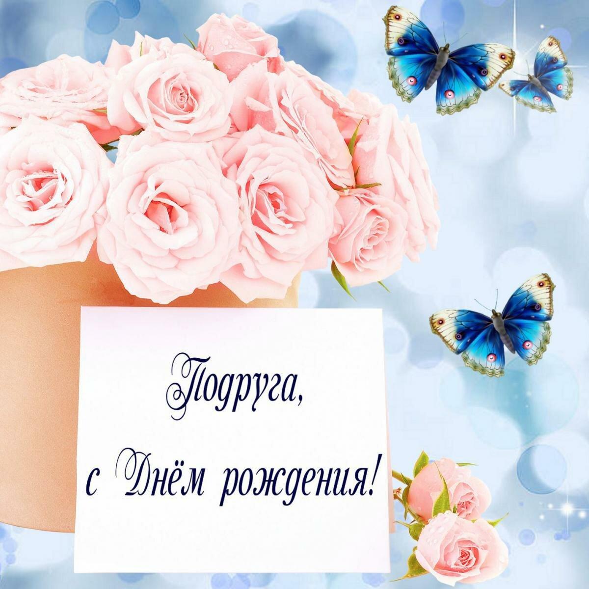 С днем рождения нежные поздравления картинки