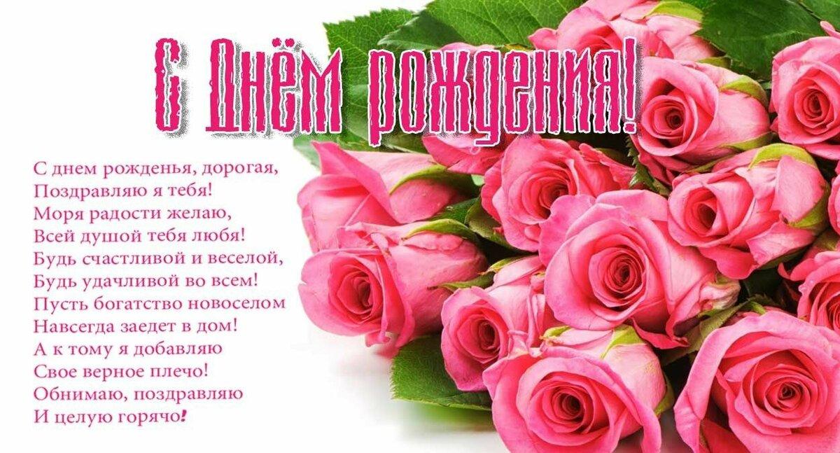 Надписью обложка, открытки праздничные поздравления