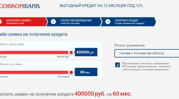 Кредит на карту киви онлайн кредит под залог депозита банк