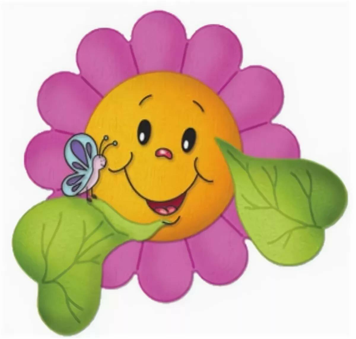 Шаблон для, картинки веселые и грустные цветы