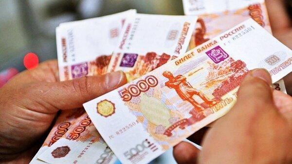 Джи мани взять кредит взять 100000 в кредит в новосибирске