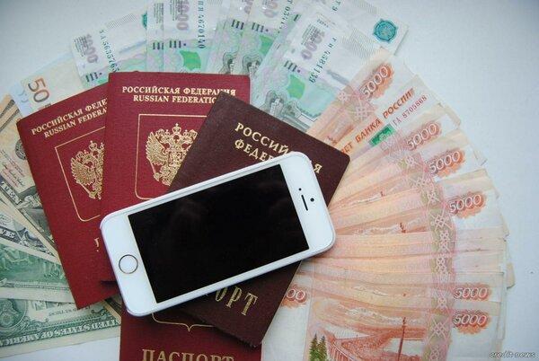 санкт петербург кредит нужна наличными узбекски граждан ренессанс кредит в домодедово адрес