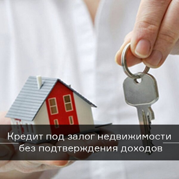 атб банк краснокаменск заявка на кредит