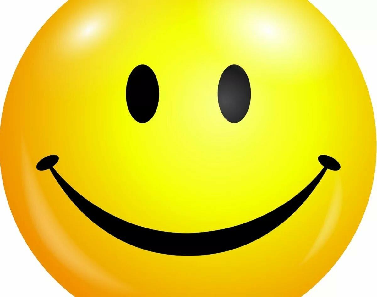 Счастливый смайл картинки