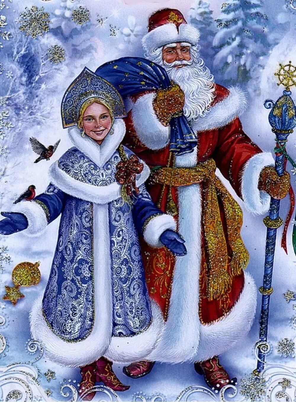 Открытки с дедом морозом и снегурочкой