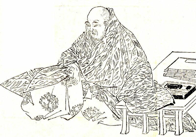 Китабатакэ Тикафуса