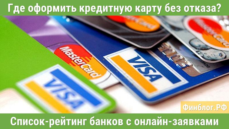 Запрет на вождение автомобиля должникам по кредитам