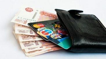 Деньги в долг от частного лица пермь