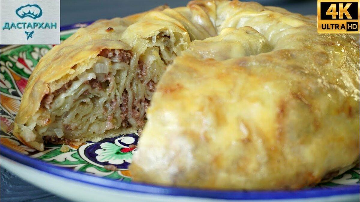 крымскотатарская кухня бурма картинки тебя съем забавная