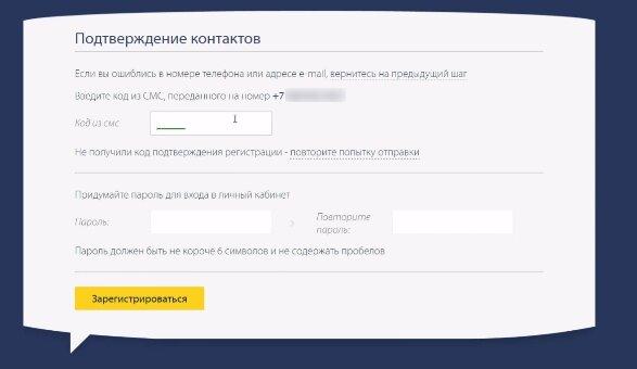 Взять кредит 80 тыс кредит предварительно одобрен через сбербанк онлайн