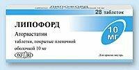 Липофорт биоконцентрат для похудения в Каменске-Уральском