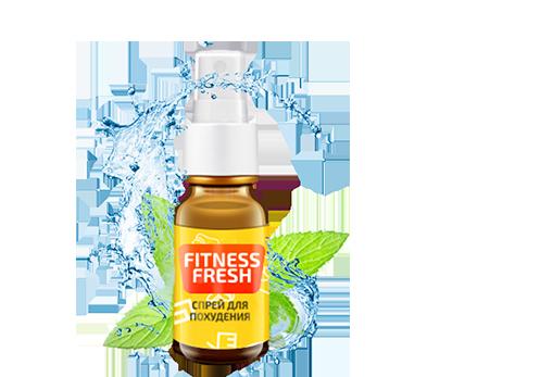 Fitness Fresh спрей для похудения в Ногинске