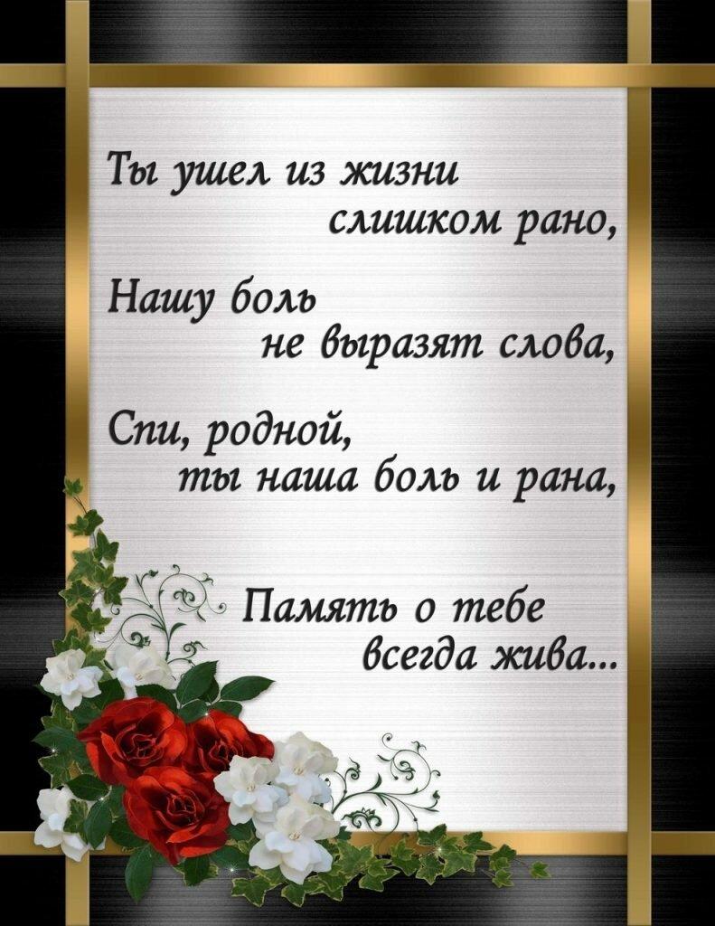 цитаты из жизни для поздравления