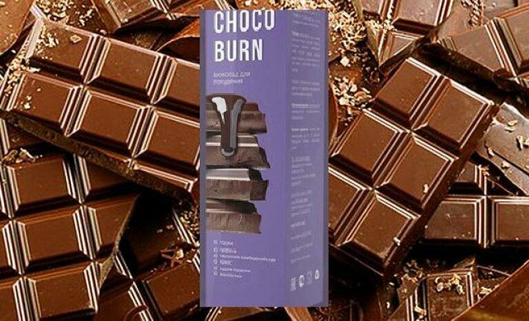 ChocoBurn - шоколад для похудения в Кременчуге