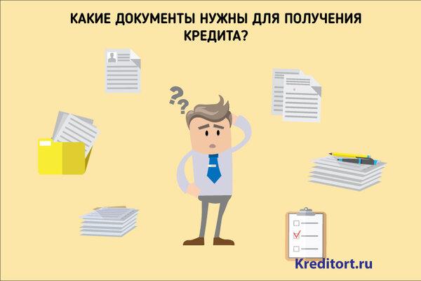 Допсоглашение о продлении срока действия договора займа