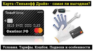 Альфа банк взять потребительский кредит онлайн