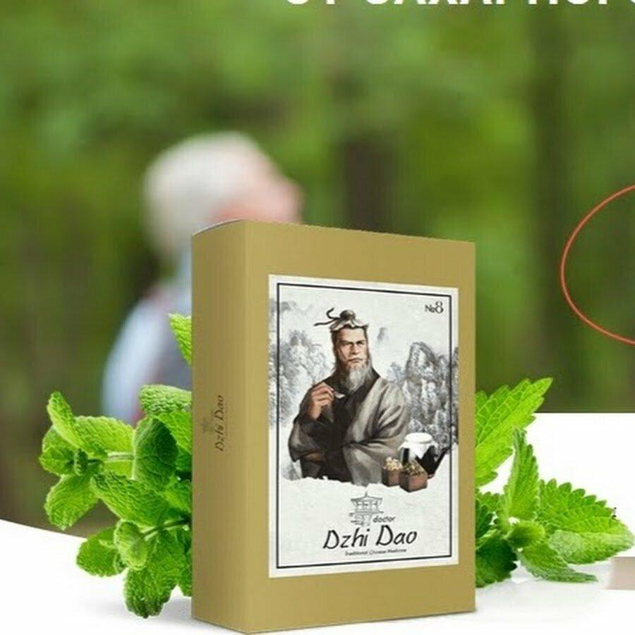 Пластырь от диабета Dzhi Dao в Гусь-Хрустальном