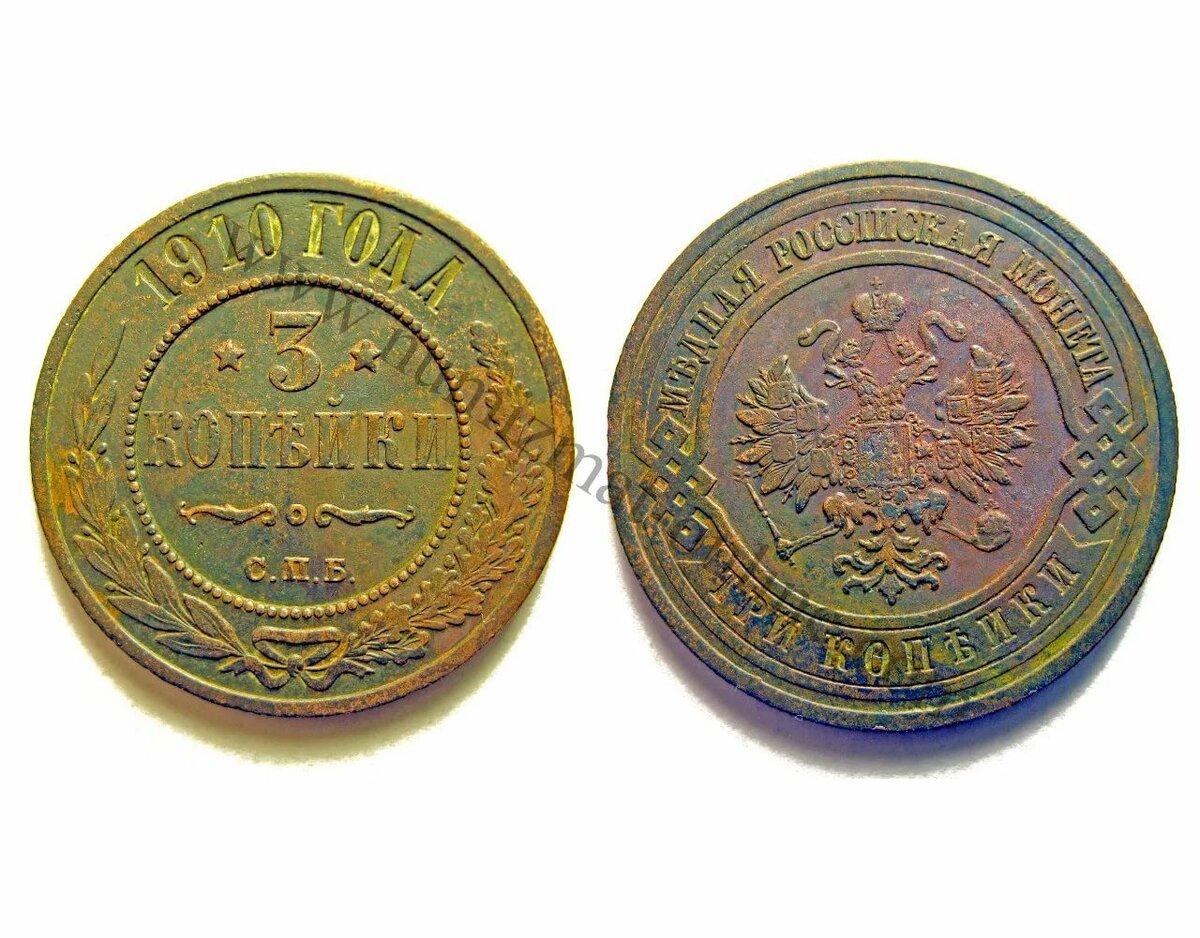 каталог старых русских монет с фото неделя уже самом