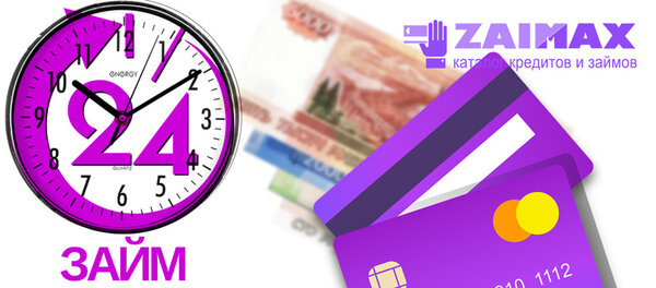 онлайн займы с 18 лет в казахстане