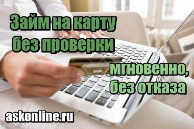 райффайзен получить кредит