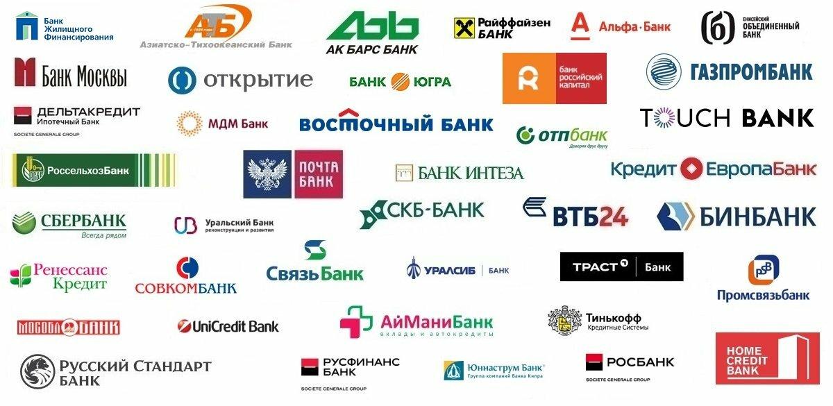 банк партнер картинка отделки может