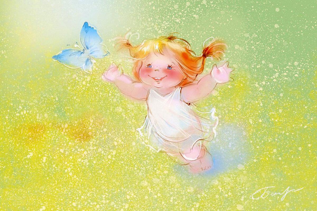 Открытка девочка и счастье